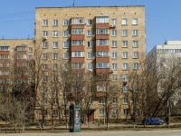 Moscow, ,  , house 19