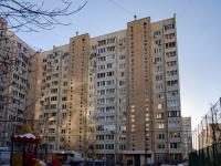 Южнопортовый район, улица Шарикоподшипниковская, дом 16. многоквартирный дом