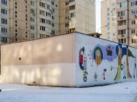 Южнопортовый район, улица Шарикоподшипниковская, дом 18 с.1. хозяйственный корпус