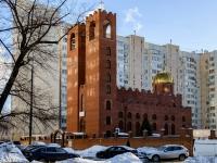 Южнопортовый район, улица Шарикоподшипниковская, дом 14. церковь Святая Апостольская Соборная Ассирийская Церковь Востока