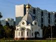 Культовые здания и сооружения Бирюлёво Восточное