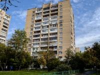 ,  , house 41/7. 公寓楼