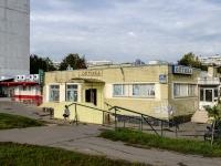 ,  , house 49 к.4СТР2. 商店