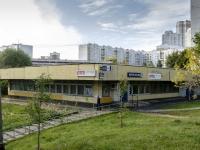 ,  , house 55 к.1СТР2. 邮局