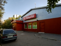 ,  , house 3 к.5. supermarket