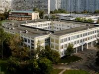 район Бирюлёво Восточное, улица Лебедянская, дом 14 к.3. школа №947
