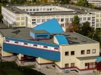 """район Бирюлёво Восточное, улица Лебедянская, дом 14 к.4. бассейн """"Южный"""""""