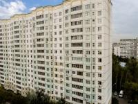 район Бирюлёво Восточное, улица Лебедянская, дом 17 к.3. многоквартирный дом