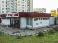 район Бирюлёво Восточное, улица Лебедянская, дом 22 к.4. магазин
