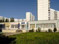 район Бирюлёво Восточное, улица Лебедянская, дом 24 к.2. библиотека №158