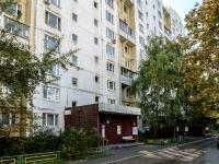Бирюлёво Восточное район, улица Липецкая, дом 11 к.1. многоквартирный дом