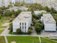Бирюлёво Восточное район, улица Липецкая, дом 44. школа №947