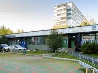 Бирюлёво Восточное район, улица Липецкая, дом 50 с.2. почтамт
