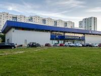 район Бирюлёво Восточное, улица Михневская, дом 4. магазин
