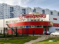 район Бирюлёво Восточное, улица Михневская, дом 6. магазин