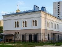 район Бирюлёво Восточное, улица Михневская, дом 6А. офисное здание