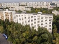 район Бирюлёво Восточное, улица Михневская, дом 11 к.1. многоквартирный дом