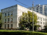 район Бирюлёво Восточное, улица Михневская, дом 21. поликлиника Детская городская поликлиника №23
