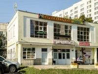 район Бирюлёво Восточное, улица Михневская, дом 21А. магазин