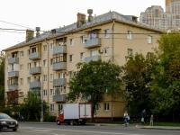 Бирюлёво Восточное район, улица Загорье пос, дом 5. многоквартирный дом