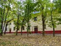 Бирюлёво Восточное район, улица Загорье пос, дом 5А. неиспользуемое здание