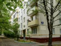 Бирюлёво Восточное район, улица Загорье пос, дом 9. многоквартирный дом