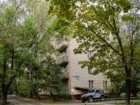 Бирюлёво Восточное район, улица Загорье пос, дом 10. многоквартирный дом
