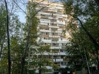 Бирюлёво Западное район, улица Булатниковская, дом 7 к.2. многоквартирный дом