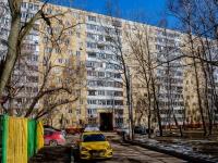 ,  , house 1 к.2. 公寓楼