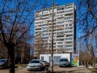 Бирюлёво Западное район, проезд Харьковский, дом 1 к.2. многоквартирный дом