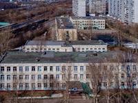 Бирюлёво Западное район, проезд Харьковский, дом 9А. школа №2001 с дошкольным отделением