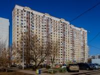 Бирюлёво Западное район, проезд Харьковский, дом 9 к.2. многоквартирный дом