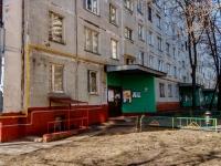 Moscow, , Kharkovskiy Ln, house11 к.2