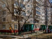 Moscow, , Kharkovskiy Ln, house11 к.3
