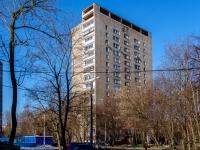 район Бирюлёво Западное, улица Харьковская, дом 3 к.2. многоквартирный дом