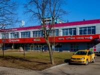 район Бирюлёво Западное, улица Харьковская, дом 4 к.3. многофункциональное здание
