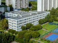 ,  , house 12 к.3. school
