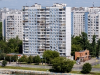 Moscow, , Paromnaya st, house11/31