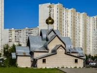 Moscow, , Klyuchevaya st, house5
