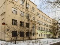 Даниловский район, улица Рощинская 2-я, дом 10. офисное здание