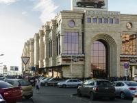 улица Большая Тульская, дом 13. торгово-развлекательный комплекс Ереван Плаза