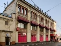 ,  , house 3. 购物娱乐中心