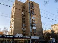 ,  , house 13. 公寓楼