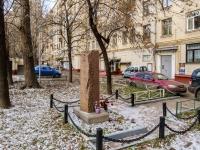 улица Серпуховский Вал. памятник Героям Великой Отечественной войны