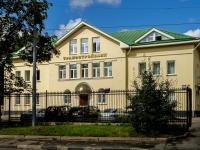 Даниловский район, улица Дубининская, дом 94. банк