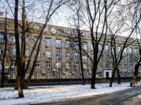 Danilovsky district,  , house 1. office building