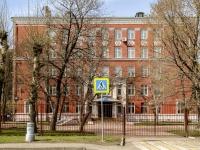 Danilovsky district,  , house 17. gymnasium