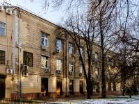 Щипковский 1-й переулок, дом 2. офисное здание
