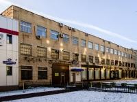 """Щипковский 1-й переулок, дом 4. торговый центр """"Твинстор"""""""