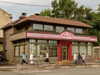 Даниловский район, Кожевнический 2-й переулок, дом 1А. кафе / бар